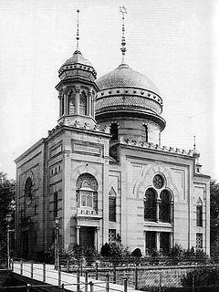 Pforzheim Alte Synagoge 1892